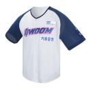 [티켓MD샵][키움히어로즈] 2020 고급형 스페셜 유니폼