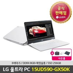 83만원대/LG전자 울트라PC 15UD590-GX50K/가성비 최고