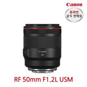 (공식인증점) 캐논정품 RF 50mm F1.2L USM (신제품)