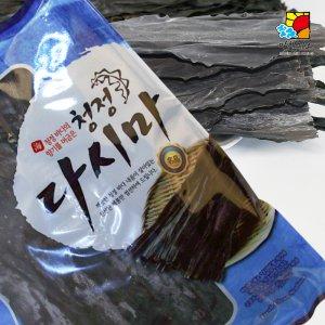 [수산쿠폰20%] 아침미소 청정 참다시마 1kg
