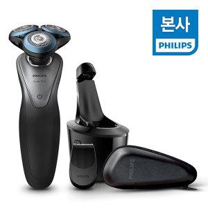 PHILIPS 전기면도기 7000시리즈 스마트 S7970/26