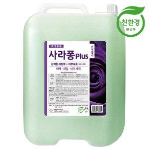 [사라야]사라퐁 플러스 14kg/중성세제/주방세제