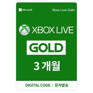 XBOX Live Gold 3개월 이용권 Xbox Digital Code