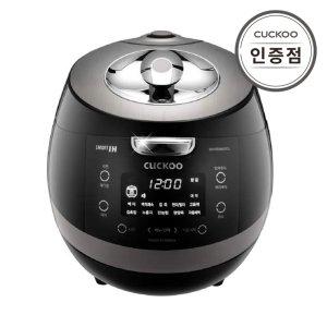 쿠쿠 CRP-BHXB0660FD IH전기압력밥솥 6인용