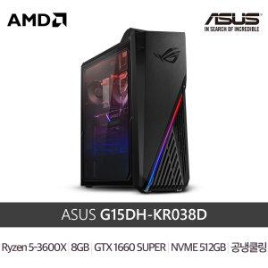 ASUS ROG G15DH-KR038D (R5-3600X/8GB/512GB/1660S)