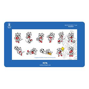 [티켓MD샵][대한축구협회] 백호 캐릭터 마그넷세트 11종