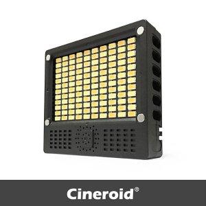 시네로이드 L10C-BC LED 지속조명/색온도조절/지속광