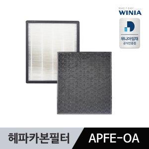 [최대 10% 카드할인] EPA10C0XEW 정품필터 위니아공기청정기필터 APFE-OA