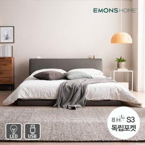 에몬스홈 루밍 LED 저상형침대 Q (8H S3 독립포켓매트)