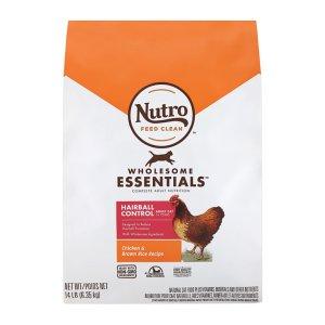 [유통기한 2022-01-31] 뉴트로 헤어볼 어덜트 캣 닭고기&현미 6.35kg