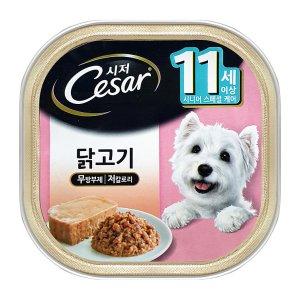시저 강아지캔 11세 이상 닭고기 100g