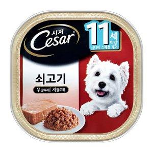 시저 강아지캔 11세 이상 쇠고기 100g