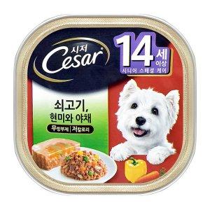 시저 강아지캔 14세 이상 쇠고기와 현미와 야채 100g