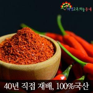[농할쿠폰20%] 초특가 2020년산 의성햇고추가루 100%국산 1근/김장용