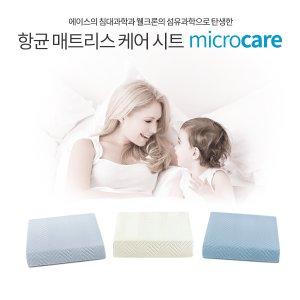 [에이스침대]매트리스커버 마이크로케어 퀸사이즈/LQ