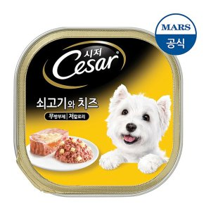 시저 강아지캔 쇠고기와 치즈 100g