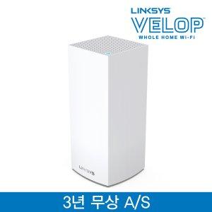 링크시스 벨롭 와이파이6 메시 유무선 공유기 MX5300