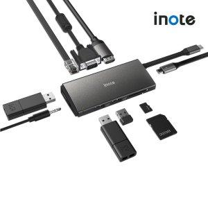 FS-CH55P C타입 10in1 멀티 허브 HDMI USB3.0