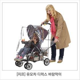 [해외][구매대행]지프 유모차 디럭스 바람막이 Jeep Deluxe Stroller Weather Shield