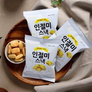 [신화당제과] 우리쌀로 만든 인절미스낵 (28g x 20개입)