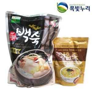 HACCP 전통 씨암탉백숙 2kg + 완도산 전복죽 420g