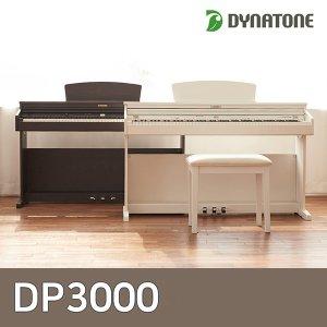 ★업그레이드★ 다이나톤 2020년형 인기신모델 디지털피아노 DP3000