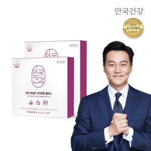 안국건강 루테인 지아잔틴 플러스 60캡슐 2개 +쇼핑백