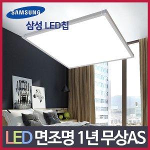 LED 평판등 슬림 엣지 면조명 방등 50W
