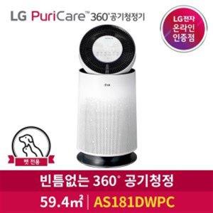 [인생주간 10%+5+10% 추가쿠폰] LG 공식판매점 퓨리케어 360 펫 공기청정기 AS181DWPC