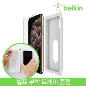 벨킨 아이폰 11 프로 맥스 템퍼드 강화유리 F8W947zz