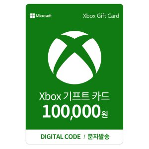 [앱방문 3%할인] Xbox Live 100000원 금액권 Xbox Digital Code