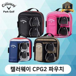 캘러웨이 2019 파크골프 CPG2 파우치 볼홀더포함