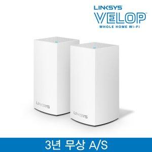 링크시스 벨롭 메시 와이파이 공유기 AC2600 WHW0102