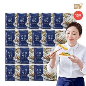 [김나운의 더 키친] [김나운 더 키친] 손질새우 15팩 총 300마리