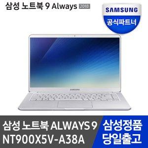 최종혜택가 84만원 삼성노트북9 NT900X5V-A38A