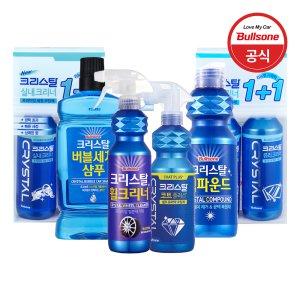 [불스원]크리스탈 세차용품모음전 (중상급자용)