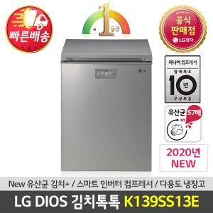 LG 디오스 K139SS13E 뚜껑형김치냉장고 (주)삼정