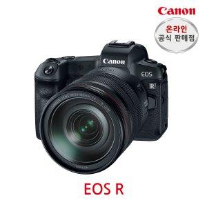 [10% 카드할인] [캐논총판] EOS R 24-105mm F4L IS USM KIT