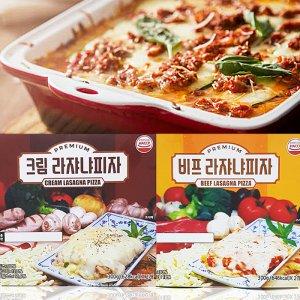 리얼 라자냐피자 300g 2개 비프 크림 2종 시카고 피자