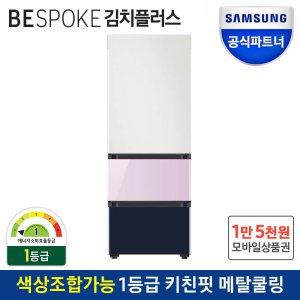 인증점 삼성 김치냉장고 비스포크 RQ33R7451AP