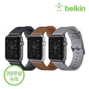 벨킨 애플워치 클래식 가죽밴드 F8W731bt
