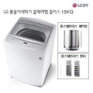LG 통돌이 세탁기 15kg 블랙라벨 플러스 T15WU [화이트]
