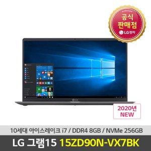 [한컴+패드등특전혜택]LG그램15 15ZD90N-VX7BK 노트북