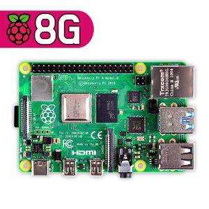라즈베리파이 4(Raspberry Pi 4 Model B)8GB + 방열판