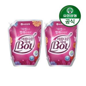 [유한양행]아름다운 세탁세제 BOL 드럼용 리필 2L 2개