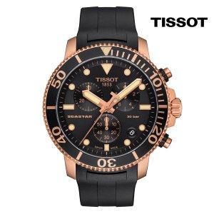 티쏘 씨스타 1000 쿼츠 T120.417.37.051.00 45.5mm
