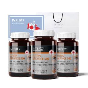 인테로 루테인 눈건강 2+1 추석 명절 선물세트