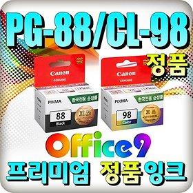 [9월 상품권증정이벤트!!] 캐논정품잉크 PG88 CL98 Pixma E500 E510 E600 E610 C
