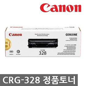 [디지털 5% 쿠폰] 캐논 정품토너 CRG-328 MF4450 MF4750 MF4780W MF4754