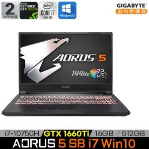 기가바이트 AORUS 5 SB i7 Win10 게이밍노트북
